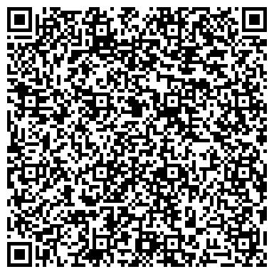 QR-код с контактной информацией организации СТУЗ Товарищество с ограниченной ответственностью