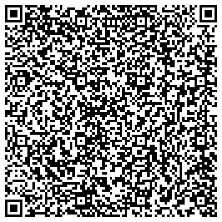 """QR-код с контактной информацией организации ТД """"Современная кровля""""- гибкая (битумная) черепица, водостоки, вентиляция, теплоизоляция, сайдинг."""