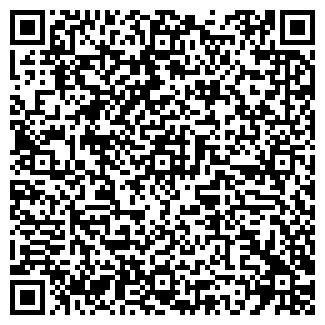 QR-код с контактной информацией организации СП German High Technology