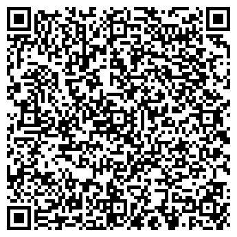 QR-код с контактной информацией организации Общество с ограниченной ответственностью ТОО «ТЕРИУС»