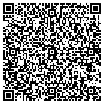 QR-код с контактной информацией организации Общество с ограниченной ответственностью ТОО «АСП Билд»