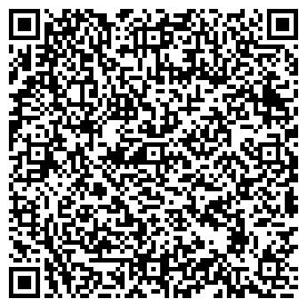 QR-код с контактной информацией организации ВД-ГРАФИКС, ООО