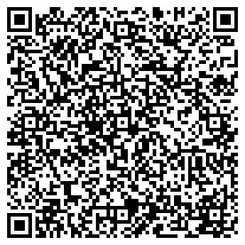 QR-код с контактной информацией организации ТОО «Зеленстрой 2011»
