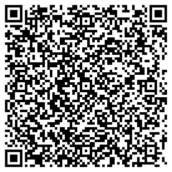 QR-код с контактной информацией организации ТОО «TID Company»