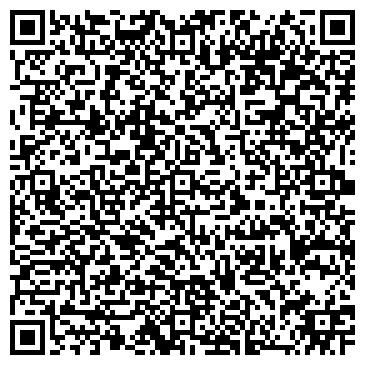 """QR-код с контактной информацией организации Общество с ограниченной ответственностью ТОО """"AE системс"""""""
