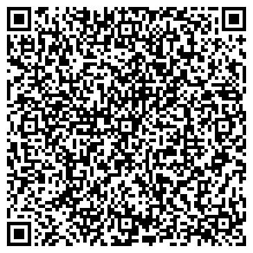 """QR-код с контактной информацией организации ТОО """"Компания ТРиЛ»"""