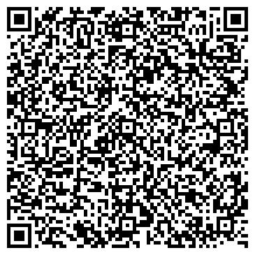"""QR-код с контактной информацией организации Общество с ограниченной ответственностью ТОО """"Завод Газавтоматика"""""""