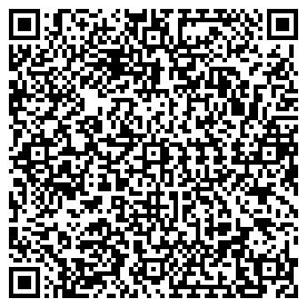 QR-код с контактной информацией организации ТОО «Юсем Тау»