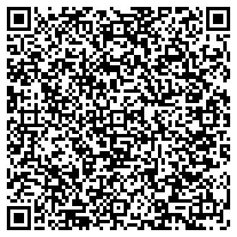QR-код с контактной информацией организации AT Line KZ, Субъект предпринимательской деятельности