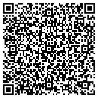 QR-код с контактной информацией организации ТОО «Алуа»