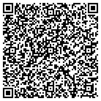 """QR-код с контактной информацией организации ТОО """"A-SERVIS GROUP II"""""""