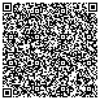 QR-код с контактной информацией организации СТАРАЯ БАШНЯ ЮВЕЛИРНЫЙ АНТИКВАРНЫЙ МАГАЗИН, ЗАО