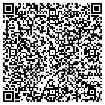 QR-код с контактной информацией организации GERAL-строй