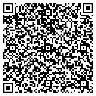 QR-код с контактной информацией организации Золотые Руки