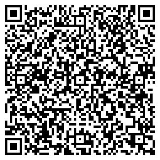 QR-код с контактной информацией организации ЯХОНТ-ЮВЕЛИР