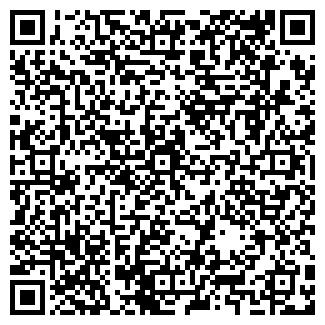 QR-код с контактной информацией организации ИП Адал