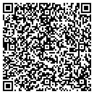 """QR-код с контактной информацией организации ТОО """"DRE"""""""