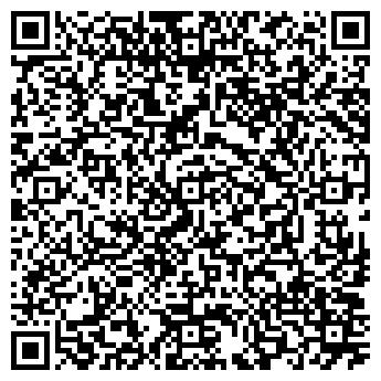 """QR-код с контактной информацией организации Строй Сервис """"Пирамида"""""""