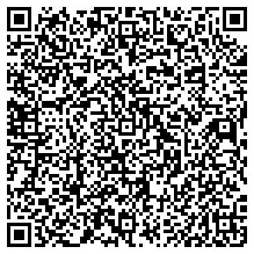 QR-код с контактной информацией организации Aman Sauda international