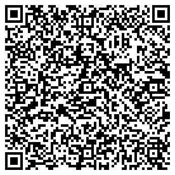 QR-код с контактной информацией организации ОПТИЧЕСКИЙ САЛОН