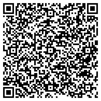 QR-код с контактной информацией организации Частное предприятие ТОО Северсталь