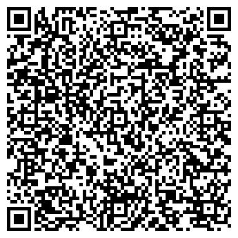 """QR-код с контактной информацией организации ТОО """"МБР-Технолоджис"""""""