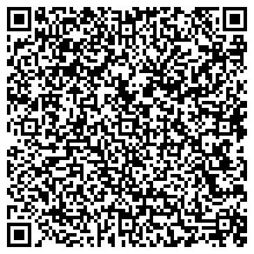 """QR-код с контактной информацией организации ТОО """"Аламак строй"""""""