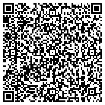QR-код с контактной информацией организации Артеврострой