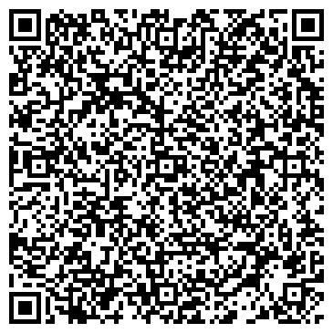 QR-код с контактной информацией организации ТОО «Flooring Stroy»