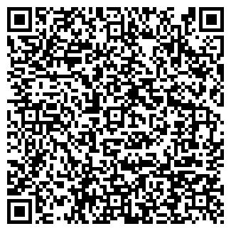 """QR-код с контактной информацией организации """"Тепло-Дом"""""""