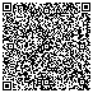 """QR-код с контактной информацией организации ИП""""PROFESSIONAL.KZ"""""""