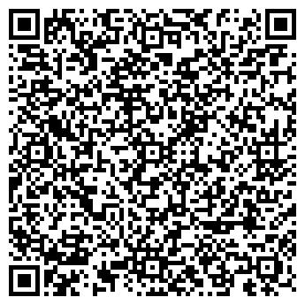 """QR-код с контактной информацией организации ТОО """"Стрим Сервис"""""""