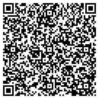 QR-код с контактной информацией организации ВИТАЛАЙН