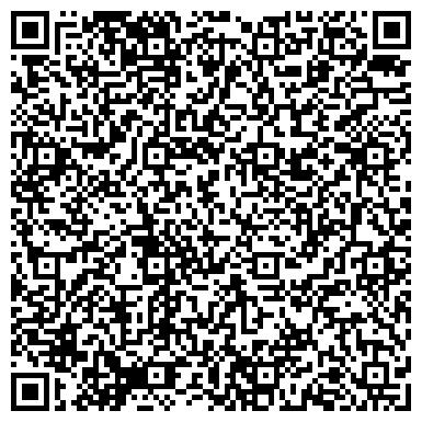 """QR-код с контактной информацией организации ТОО """"Фирма""""Ақ ниет"""""""