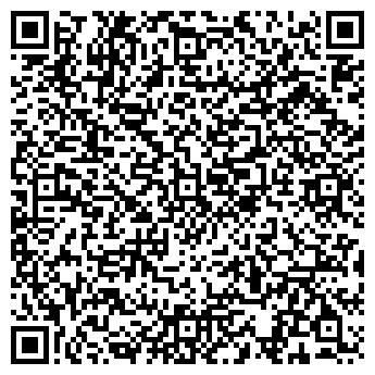"""QR-код с контактной информацией организации Общество с ограниченной ответственностью ООО """"Эллис"""""""