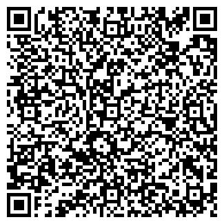 QR-код с контактной информацией организации Частное предприятие Теплоснаб