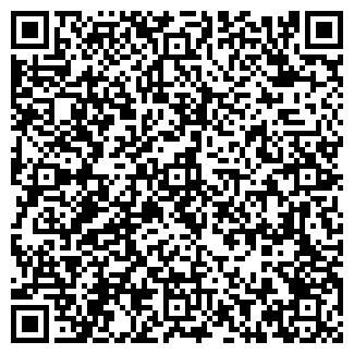 QR-код с контактной информацией организации ВИТАЛАЙН ЦЕНТР
