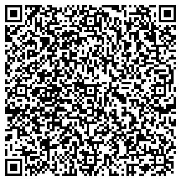 QR-код с контактной информацией организации Субъект предпринимательской деятельности ФЛП Назаренко А. Л.