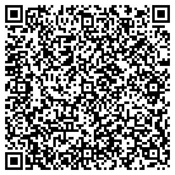 """QR-код с контактной информацией организации Общество с ограниченной ответственностью ТОВ """"КАМОН"""""""