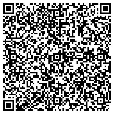 QR-код с контактной информацией организации ВОЛЖСКАЯ ФАРМАЦЕВТИЧЕСКАЯ КОМПАНИЯ, ООО