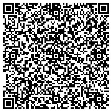 """QR-код с контактной информацией организации """"Вертикаль-857"""""""