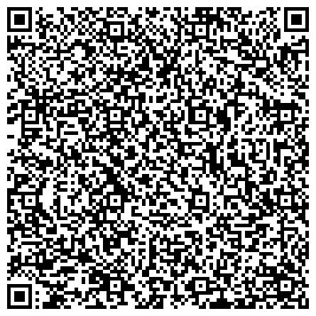 QR-код с контактной информацией организации ЧП «МЕТАЛОН» Подосочный Р. Н, киоски, ларьки, дачные домики, бытовки, павильоны, охранные пункты.