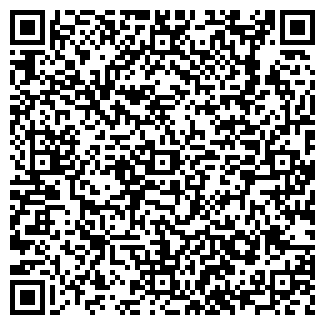 QR-код с контактной информацией организации Общество с ограниченной ответственностью Эксим-Трейд