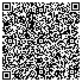 QR-код с контактной информацией организации ВОЛФРЕНА, ООО