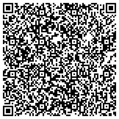 """QR-код с контактной информацией организации Общество с ограниченной ответственностью ООО """"ИНТЕРКОМПЬЮТЕР СИСТЕМС"""""""