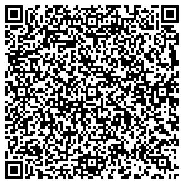 """QR-код с контактной информацией организации ТОВ """"Ваш Парк"""""""