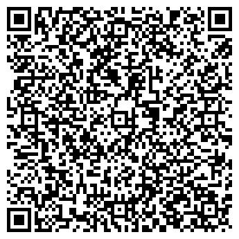 QR-код с контактной информацией организации Общество с ограниченной ответственностью StoneBet