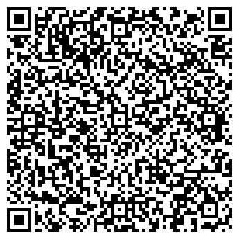 QR-код с контактной информацией организации Общество с ограниченной ответственностью ТОВ «Магма»