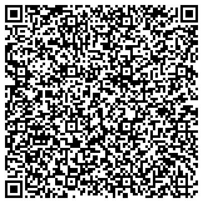 """QR-код с контактной информацией организации ООО """"Участок подводного судоремонта и гидротехнических работ"""""""