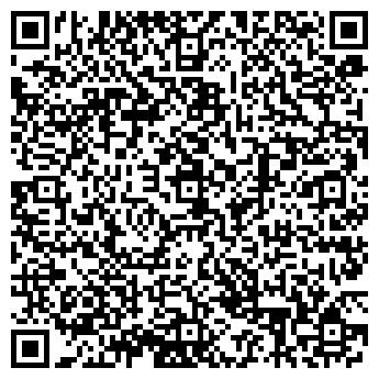 QR-код с контактной информацией организации Plumbing svc.